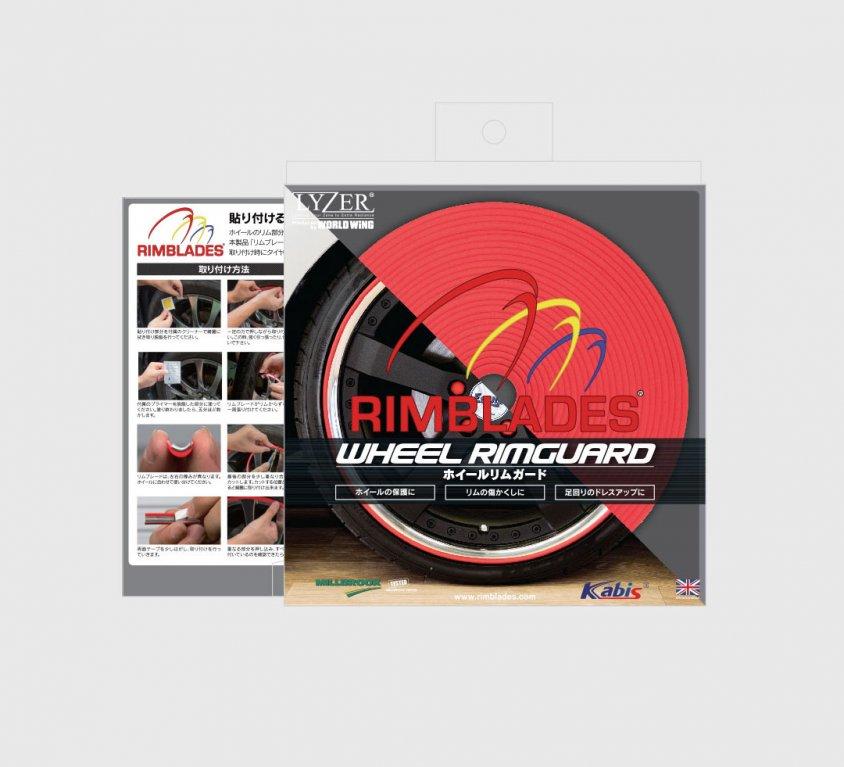 RimBlade Wheel Protector J